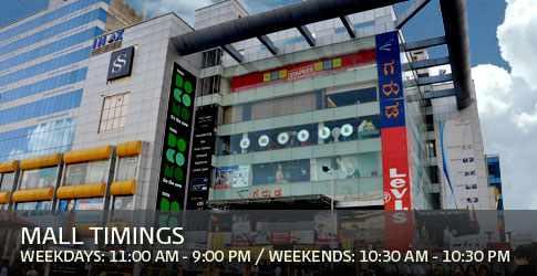 Garuda Mall Magrath Road Ashok Nagar Shopping Malls In
