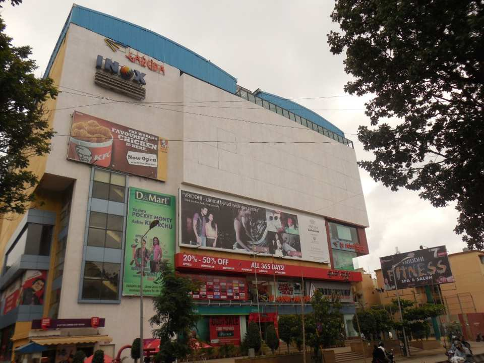 Garuda Swagath Mall Jayanagar | Shopping Malls in Bangalore / Bengaluru | mallsmarket.com