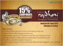 Restaurant Deals in Bangalore / Bengaluru - 15% Corporate Discount* at Rajdhani, Forum Value Mall, Whitefield till 30th April 2012 (Monday to Friday)